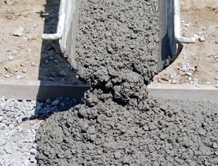 Бетон сосново купить купить штампы для бетона в леруа мерлен